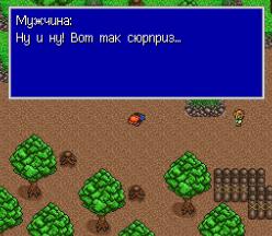 Скачать SNES Slayers (RUS) на русском