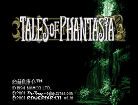 Скачать SNES Tales of Phantasia (RUS) на русском