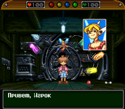 Скачать SNES Wonder Project J (RUS) на русском