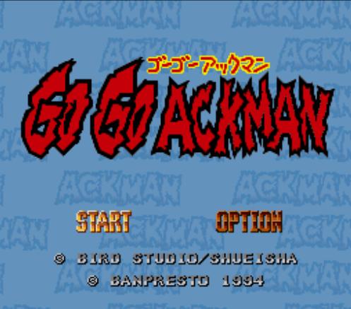 Скачать SNES Go Go Ackman (RUS) на русском
