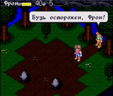 Скачать SNES Monstania (RUS) на русском