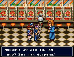 Скачать SNES Shin Nekketsu Kouha — Kunio-tachi no Banka (RUS) на русском