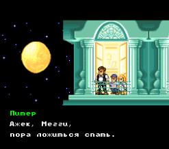 Скачать SNES Hook (RUS) на русском