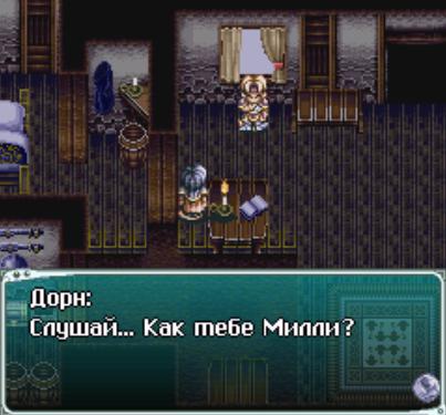 Скачать SNES Star Ocean (RUS) на русском